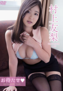 ENFD-5752_murakami_jk
